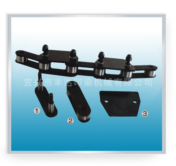 FD60-5 MT516 Chain &Accessories